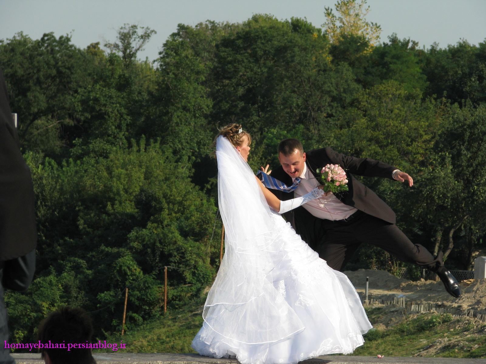 آخرش هم این عروس خانوما هستند که باید آقا داماد رو از سقوط نجات بدن!